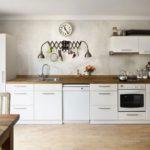 Old Kitchen Appliances